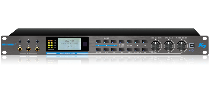 K7 6 Channel Professional Vocal Processor