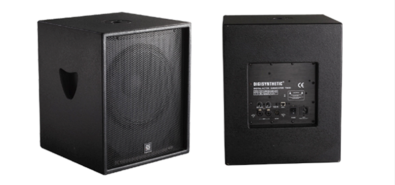 SW1015A Digital active subwoofer